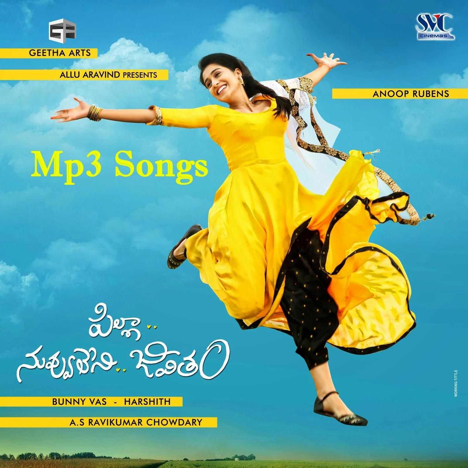 I Am A Ridar Song Dawnload Mp3: Pilla Nuvvu Leni Jeevitham (2014) Telugu Movie Mp3 Songs