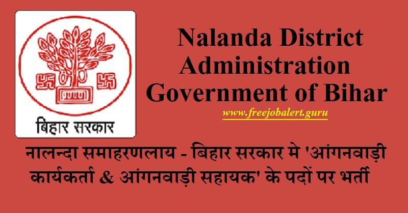 Nalanda District Administration Recruitment 2018