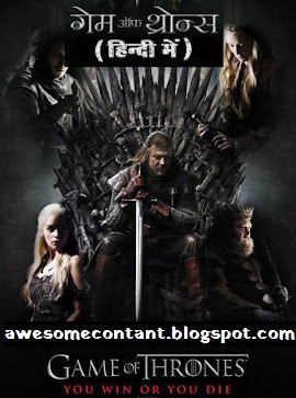 site to download game of thrones season 4