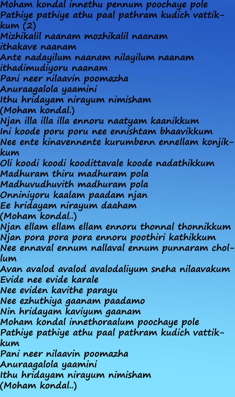 Ganesh aarti lyrics in hindi english pdf free download.