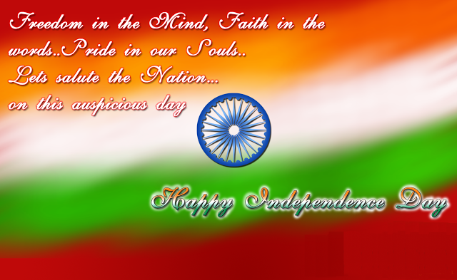 Happy independence day shayari picture quotes in hindi