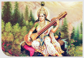 मा सरस्वती चंलिसा हिंदी में Saraswati chalisa in hindi