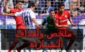 أهداف مباراة بلد الوليد وخيتافي في الدوري الاسباني