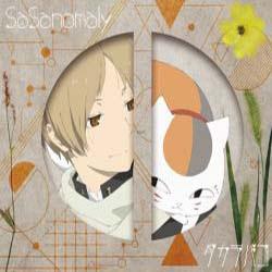 Takarabako (タカラバコ) by Sasanomaly (ササノマリイ)