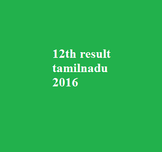 12th result tamilnadu