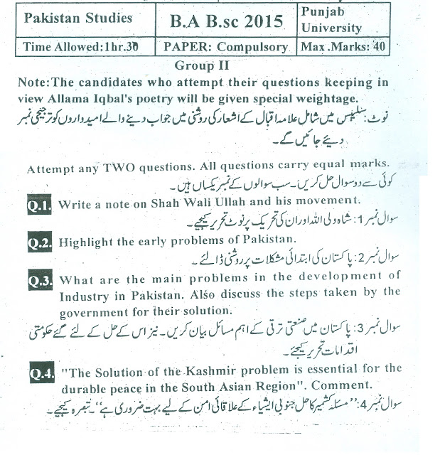 pak.st past papers ba class