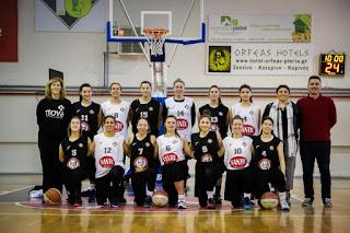 ΑΟ Σερρών - ΣΦΚ Πιερικός Αρχέλαος 54-52