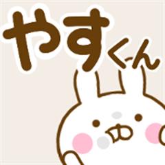 Rabbit Usahina yasukun