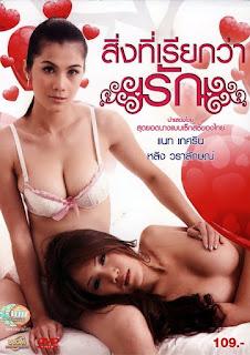 Super Salary Girl (2013)
