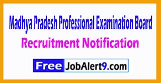 MP Vyapam Madhya Pradesh Professional Examination Board Recruitment Notification 2017 Last Date 27-07-2017