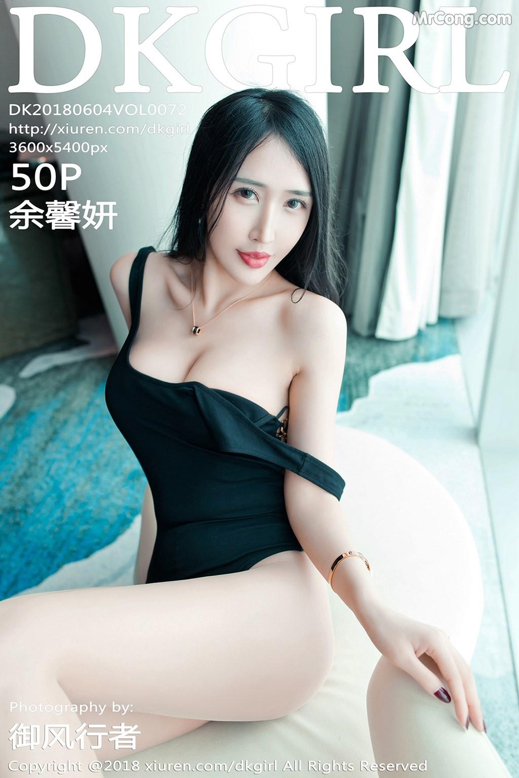 DKGirl Vol.072: Người mẫu Yu Xin Yan (余馨妍) (51 ảnh)