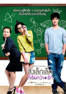 Download Film First Love 28a Little Thing Called Love29
