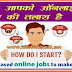 5 Top online Jobs ideas without investment Online Paise Kmayen
