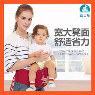 Baby Carrier Hip Seat Adjustable Newborn Infant Kids Waist Stools Ergonomics