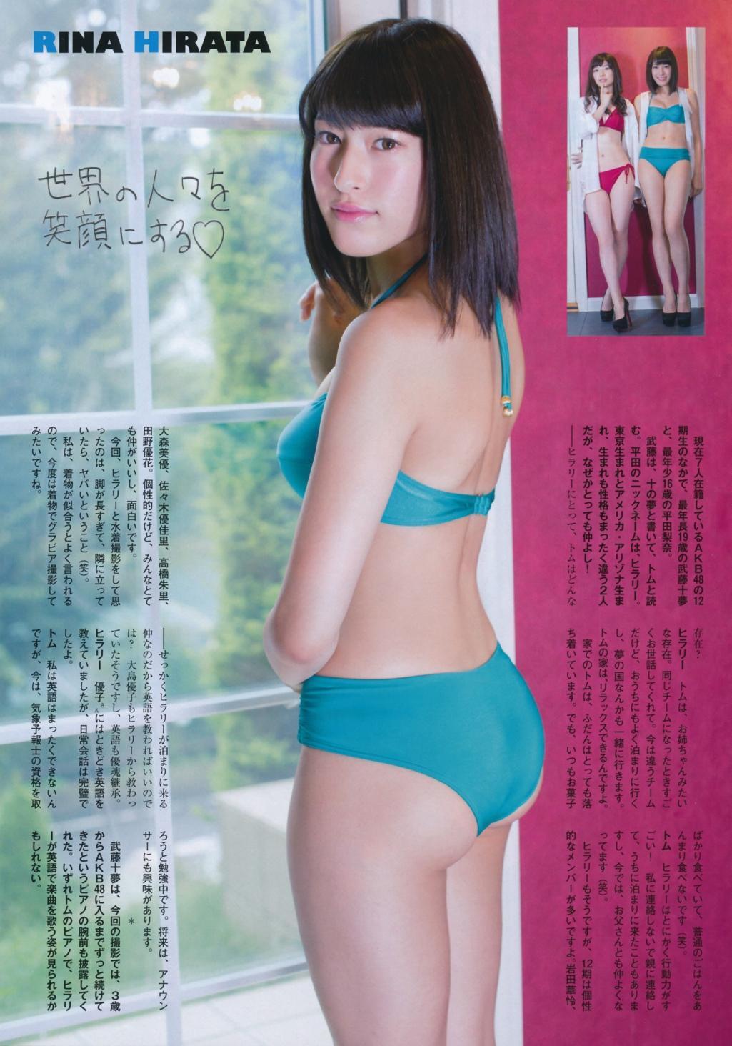 Hirata Rina 平田梨奈, Muto Tomu 武藤十夢 AKB48, Flash Special Best Gravure Autumn 2014