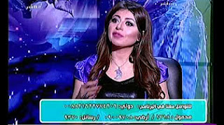 برنامج السر حلقة الخميس 26-1-2017 مع دينا حمدى
