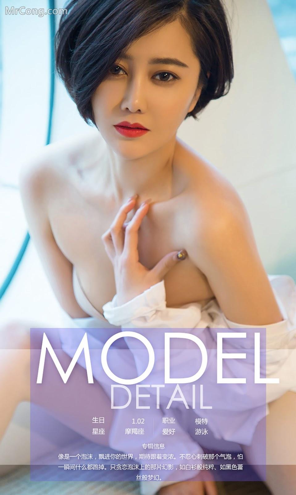 2 photo albums for Na Mu Han