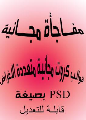 مجموعة من قوالب البيزنس كارت بصيغة PSD قابلة للتعديل