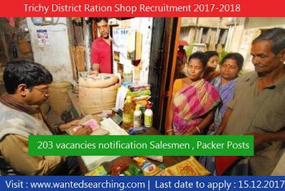 Trichy District Ration Shop Recruitment 2017-2018