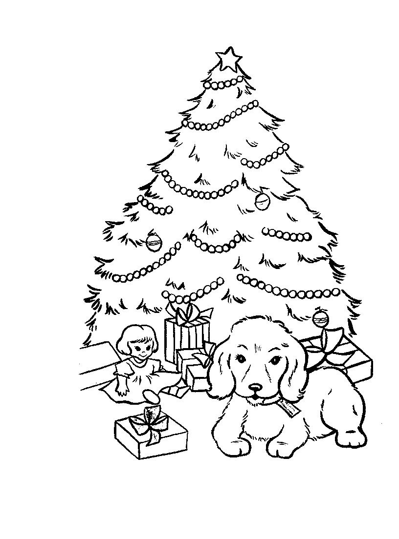 best coloring page dog: puppy coloring pages