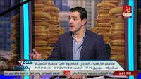برنامج كلام بفلوس حلقة 14-12-2016 مع شريف عبد الرحمن