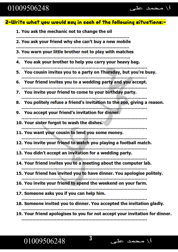 بنك أسئلة اللغة الانجليزية للشهادة الاعدادية الترم الثانى مجمع من امتحانات السنوات السابقة __003