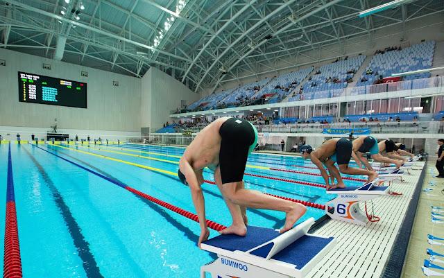 Nhà thi đấu bơi lội trường đại học Nambu