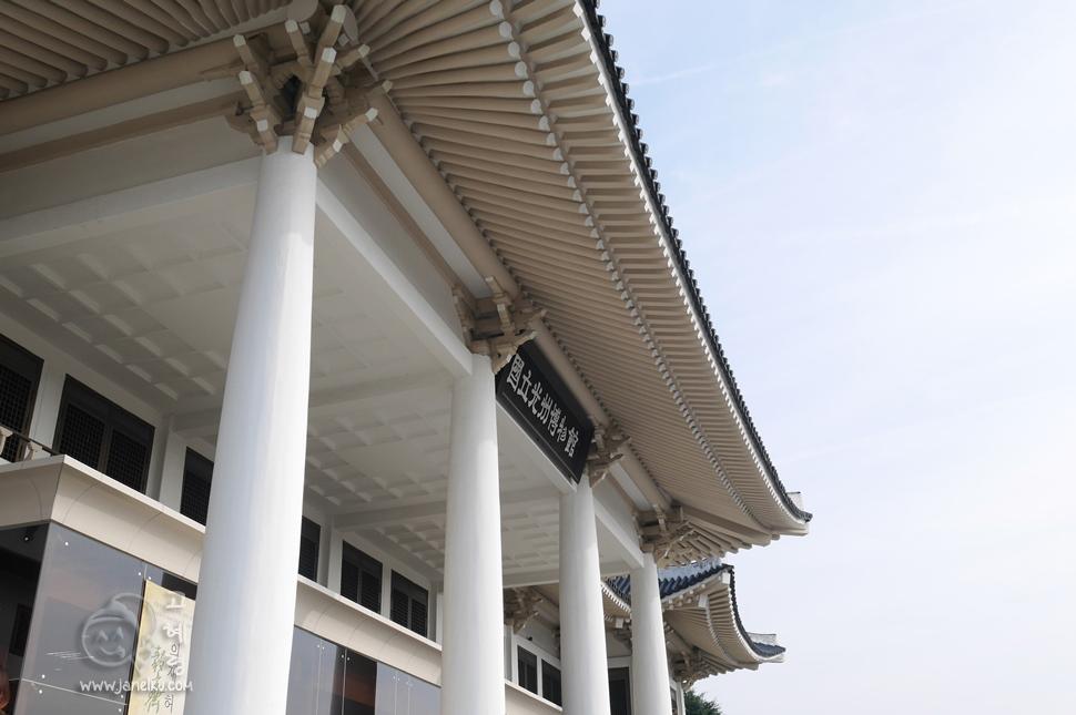 Museums in Gwangju (광주의 박물관)