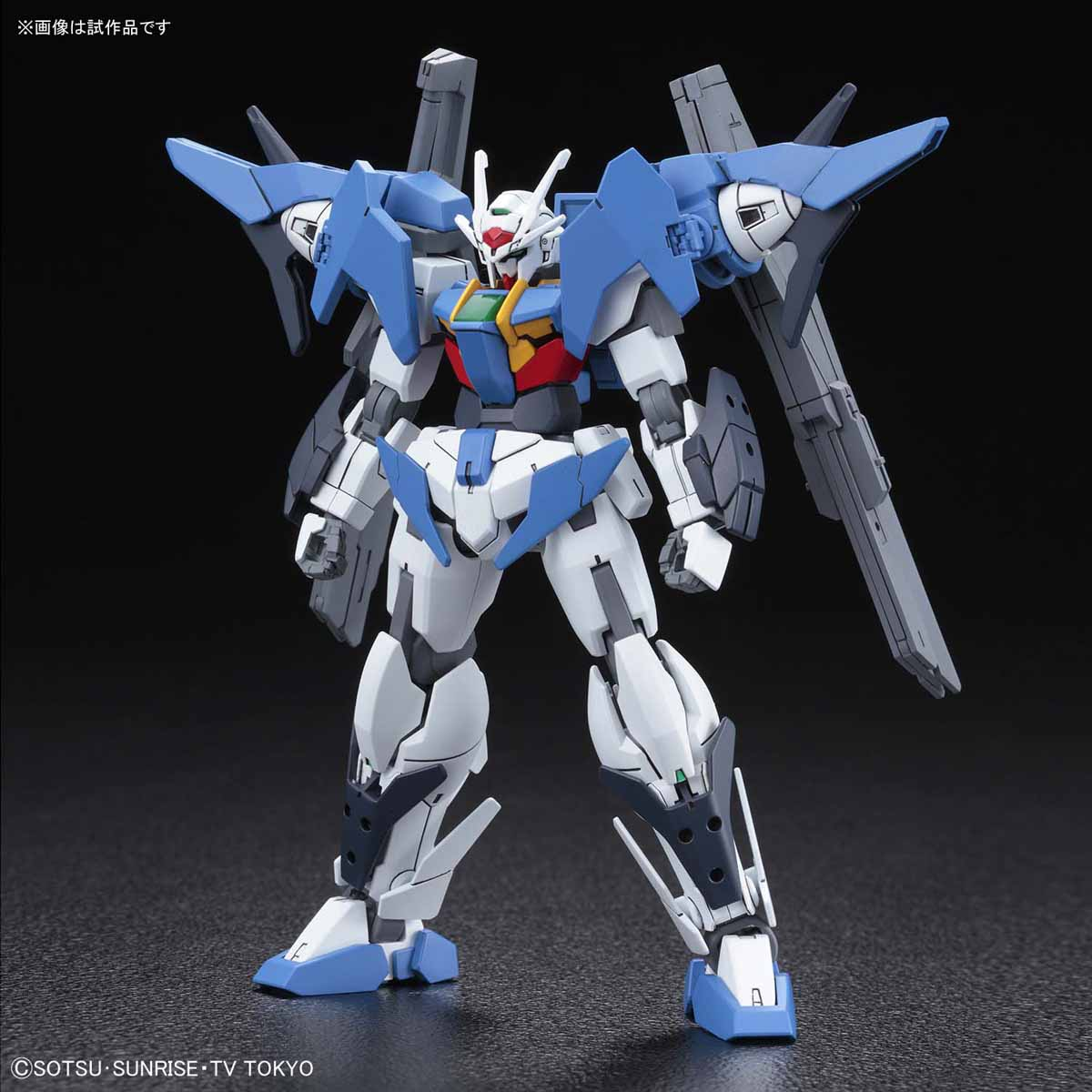 Gundam Build Divers 00 Sky Front