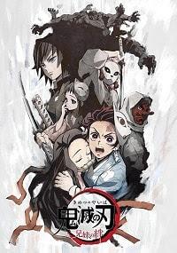 Kimetsu no Yaiba Tập 2