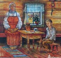 babushka-kon-s-rozovoj-grivoj-astafev-harakteristika