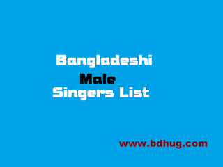 Top 60 Bangladeshi Male Singers List Lifestyle, Photos, Songs