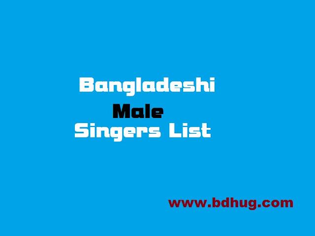 Top 60 Bangladeshi Male Singers List Lifestyle, Photos, Songs