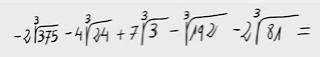 13.Suma y resta de radicales(distinto radicando,raices cubicas)