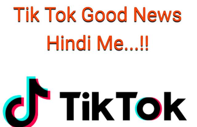 TikTok Users Ke Liye Good News
