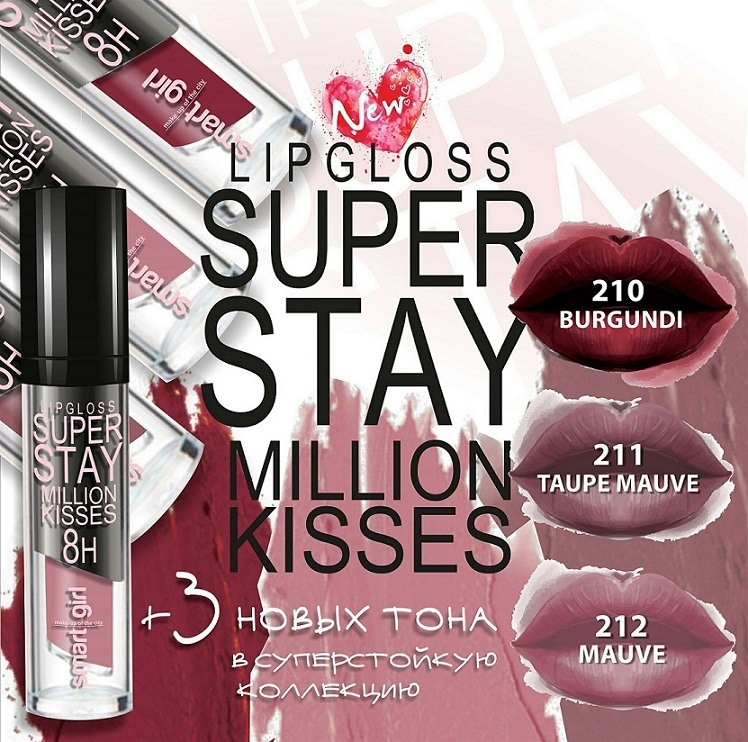 Блеск для губ SUPER STAY MILLION KISSES