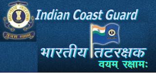 Indian Coast Guard Recruitment 2017 Navik GD