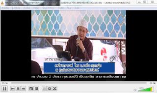 lista iptv channels thailand 07.10.2017