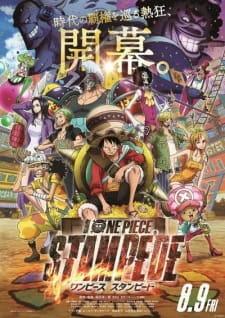 فيلم انمي One Piece Movie 14: Stampede مترجم بعدة جودات