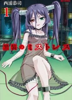 黒装のミストレス 第01巻 [Kuroshou no Mistress vol 01]