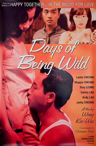 Days of Being Wild (1991) วันที่หัวใจรักกล้าตัดขอบฟ้า