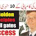 Bill Gates's Top 10 Rules For Success (BillGates