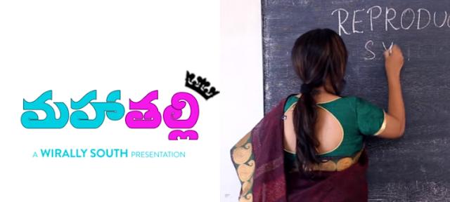 Jahnavi Mahathalli Upadhyayulu Short Videos 2016