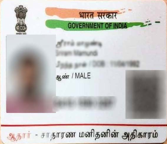 Get your Photo Changed in Aadhaar Card at just Rs.15/-