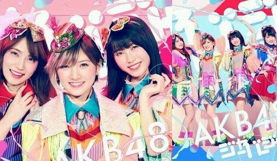 Jabaja AKB48 Jyaabaajya Okada Nana