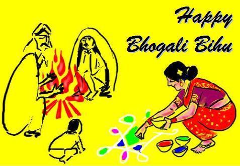 Bhogali Bihu Images