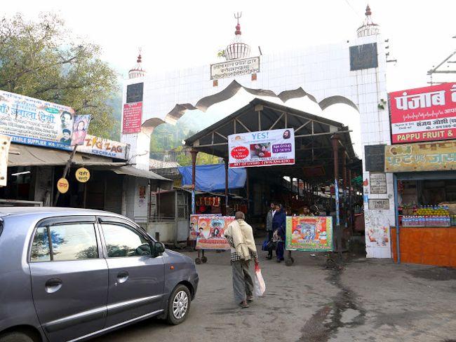 Main Entrance Of Sri Jwala Ji Temple
