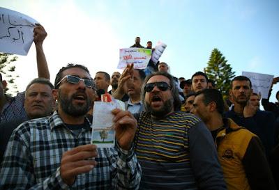 Colère à Gaza après des réductions de salaires décidées en Cisjordanie dans - CONDITIONS DE VIE... a1