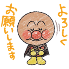 Anpanman: Heartfelt Communication