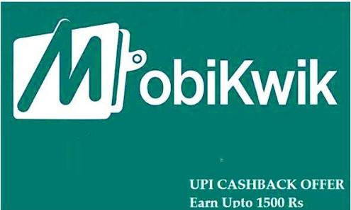 Mobikwik Upi Offer, Mobikwik Upi Cashback Offer